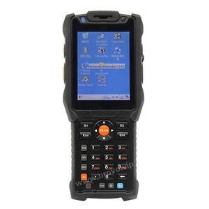 优博讯V5000UHF工业级超高频手持终端