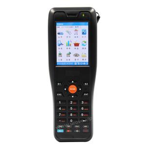 优博讯i3000强信号场内应用移动手持终端