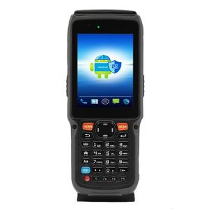 优博讯电商物流配送专用手持终端i9000A